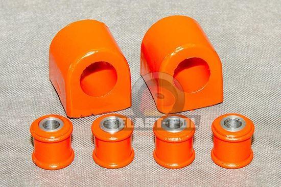 Obrázok Mercedes G silentbloky Stabilizátora + Tyčky stabilizátora