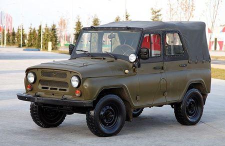 Obrázok pre kategóriu UAZ 469